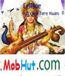 Saraswati maa theme