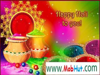 Happy holi to you