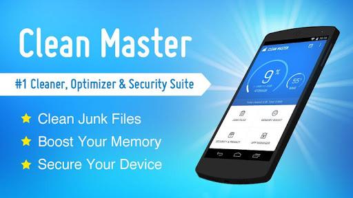 Clean master free optimizer
