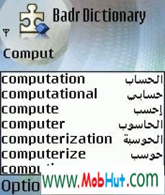 Badr dictionary