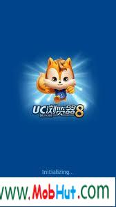 Ultra fast ucbrowser v8.0