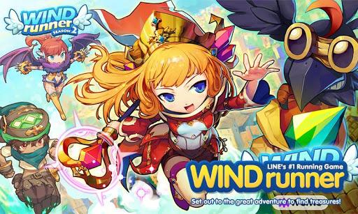 Line wind runner