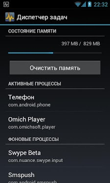 Omich task manager