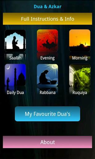 Dua & azkar